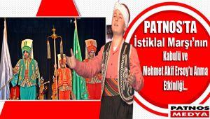 Patnos'ta, 'İstiklal Marşı'nın Kabulü ve Mehmet Akif Ersoy'u Anma' Etkinliği.