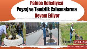 Patnos Belediyesi Peyzaj Ve Temizlik Çalışmalarına Devam Ediyor