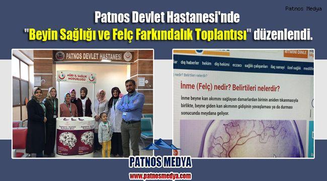 Patnos Devlet Hastanesi'nde
